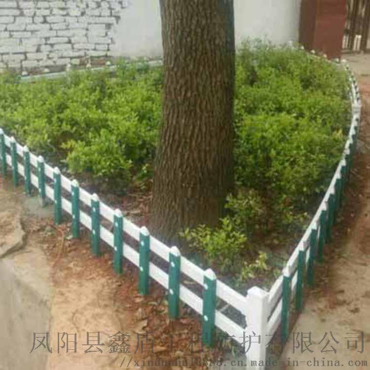 湖南郴州pvc花坛护栏厂家 锌钢草坪护栏厂家报价