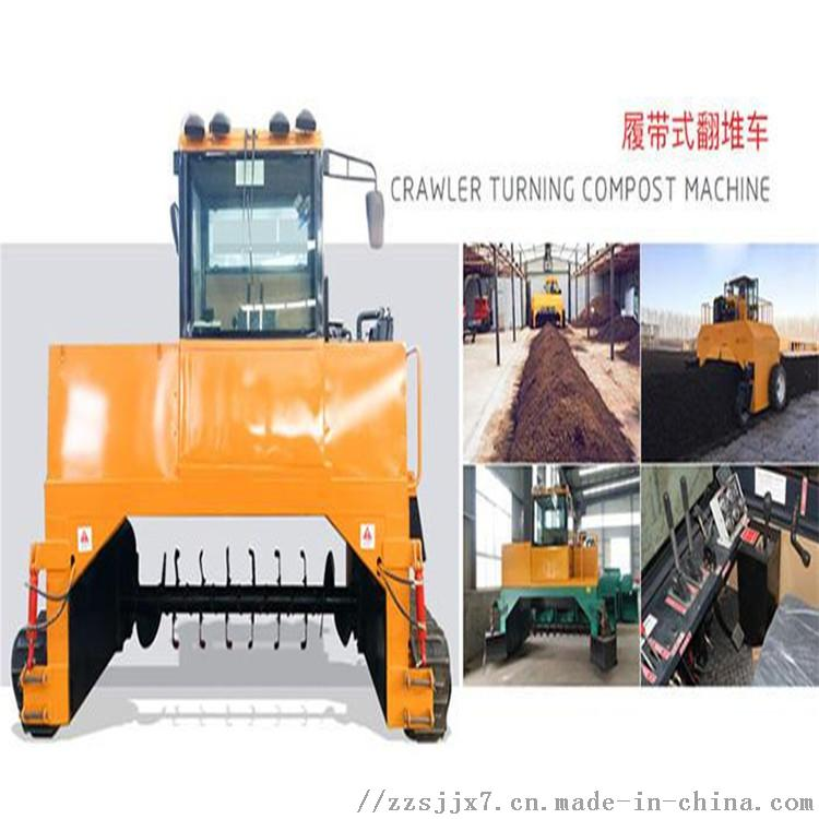马粪有机肥生产 有机肥加工厂 大型年产10万吨鸡粪生产线