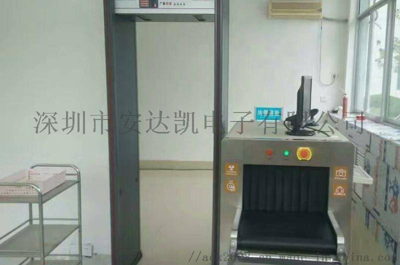 西安体温检测门 西安感知热生成热像体温检测门