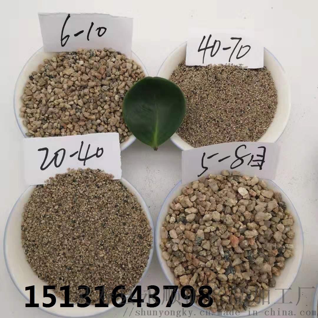 临汾保温河沙   永顺铸造烘干砂供应商