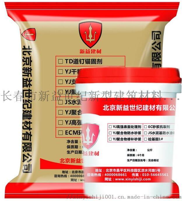 浙江寧波環氧粘鋼膠製造廠家
