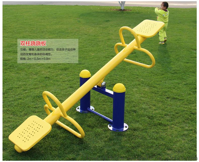 湖北随州肩关节康复器安装图片儿童健身器材