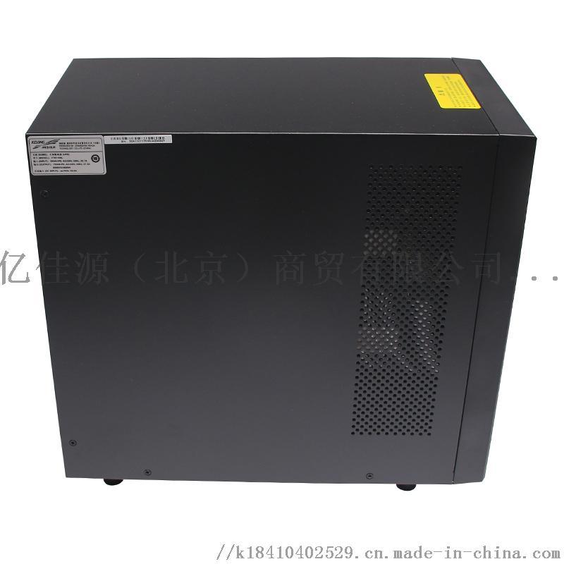 科華YTG3120廠家科華ups電源40kva在線式電源