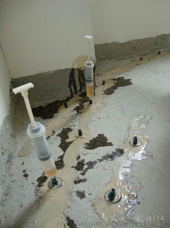 地面裂縫怎樣修復