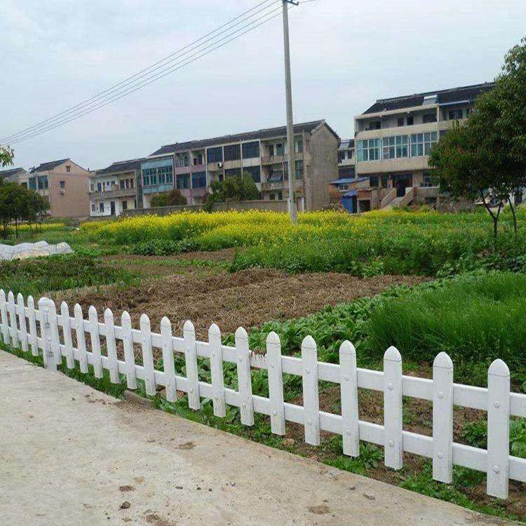 江苏徐州酉安pvc护栏 pvc草坪绿化围栏