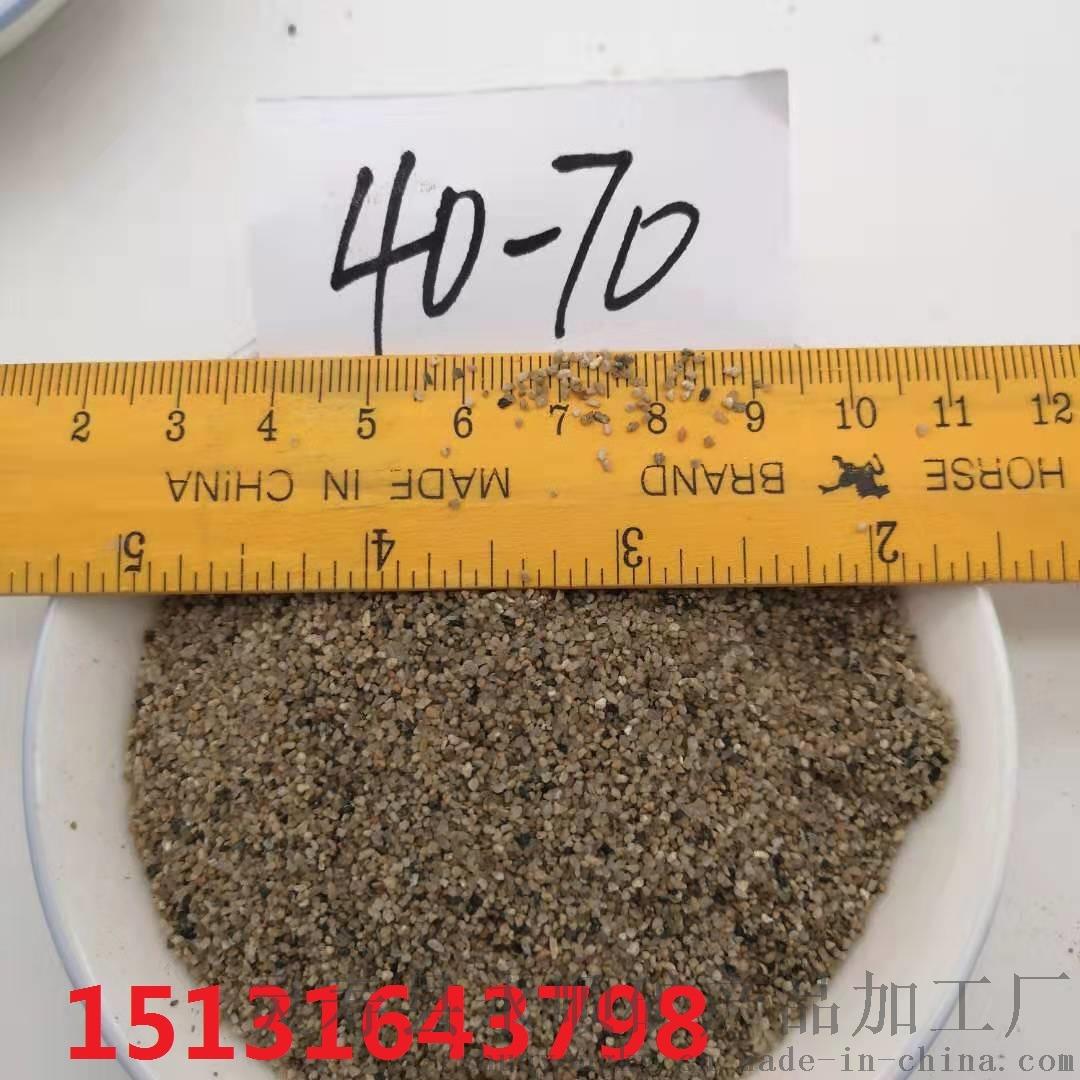 大同砂漿用烘乾砂   永順除鏽用烘乾砂供應商