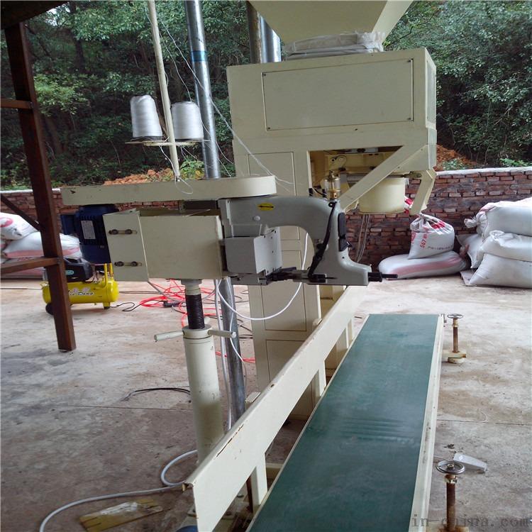有机肥复合肥称重包装秤 糟粉末颗粒计量包装机
