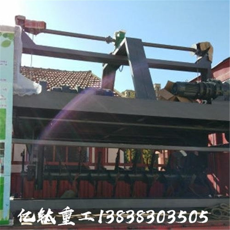 畜禽粪便翻堆机 猪场室内槽式翻堆机 定制畜禽粪便处理设备