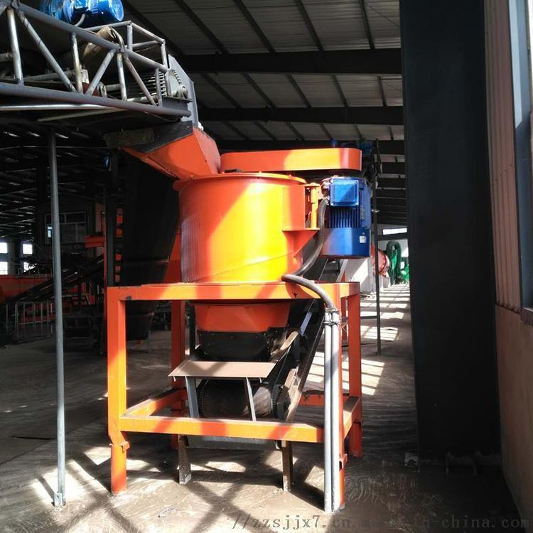 有机肥生产线  粉碎机 大型移动链式粉碎机