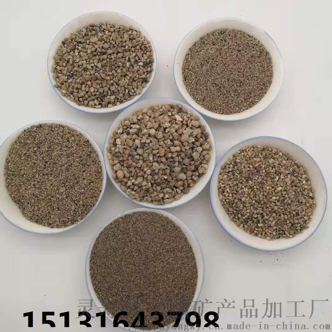 安陽砂漿用烘乾砂   永順建築烘乾砂供應