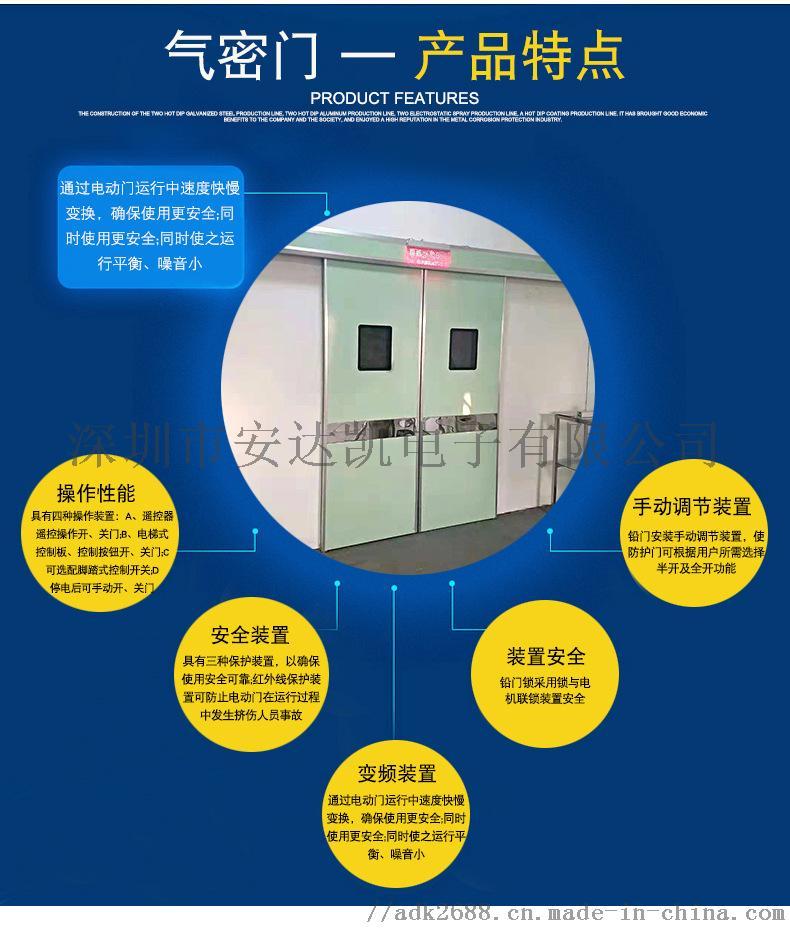 体温验证自动门安装 防脱轨静音推力大 自动门安装厂家