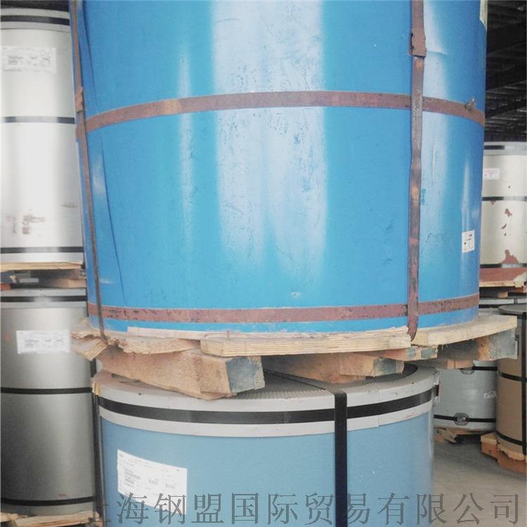 寶鋼紫棕耐腐蝕彩鋼板-一級代理