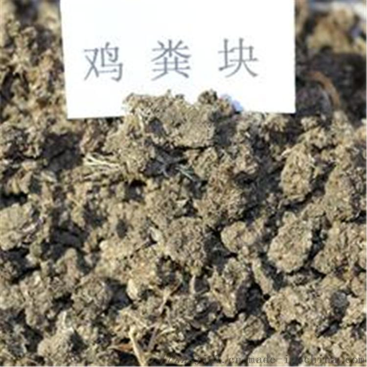 牛粪生产设备工艺 畜禽粪便生产有机肥 风化煤肥料加工设备
