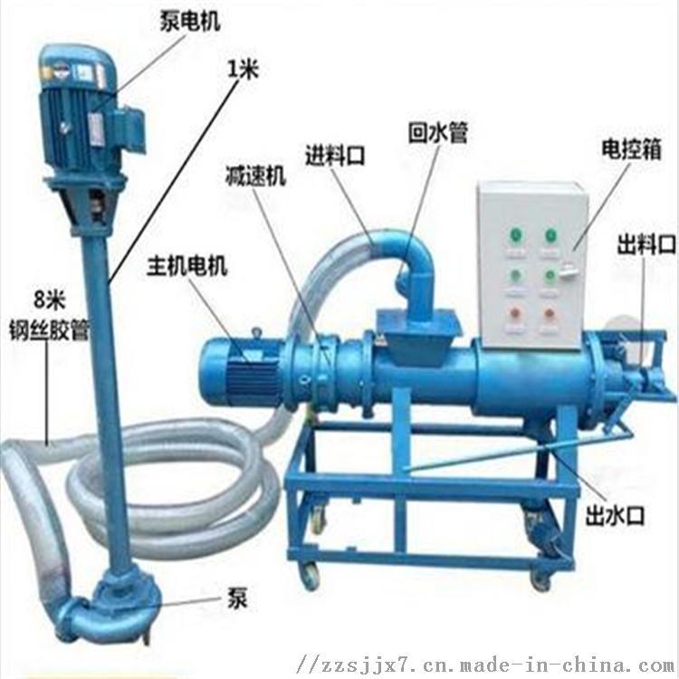 鸡粪脱水机 粪便再利用干湿分离机 柴油机鸡粪脱水机