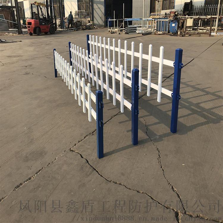 四川雅安pvc园林围栏 锌钢草坪护栏生产厂家