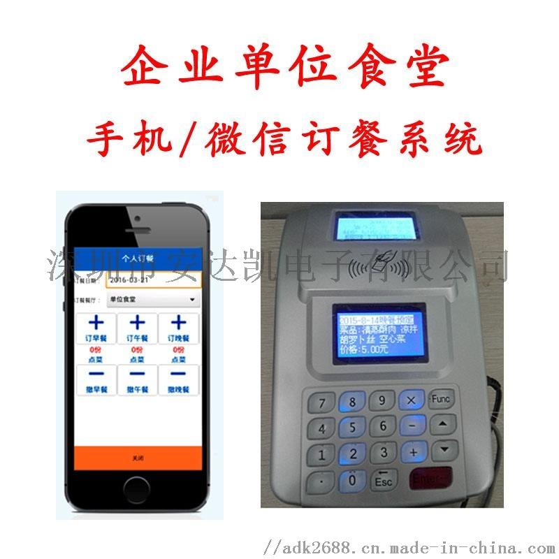 云南校园一卡通系统价格 小程序**打印一体