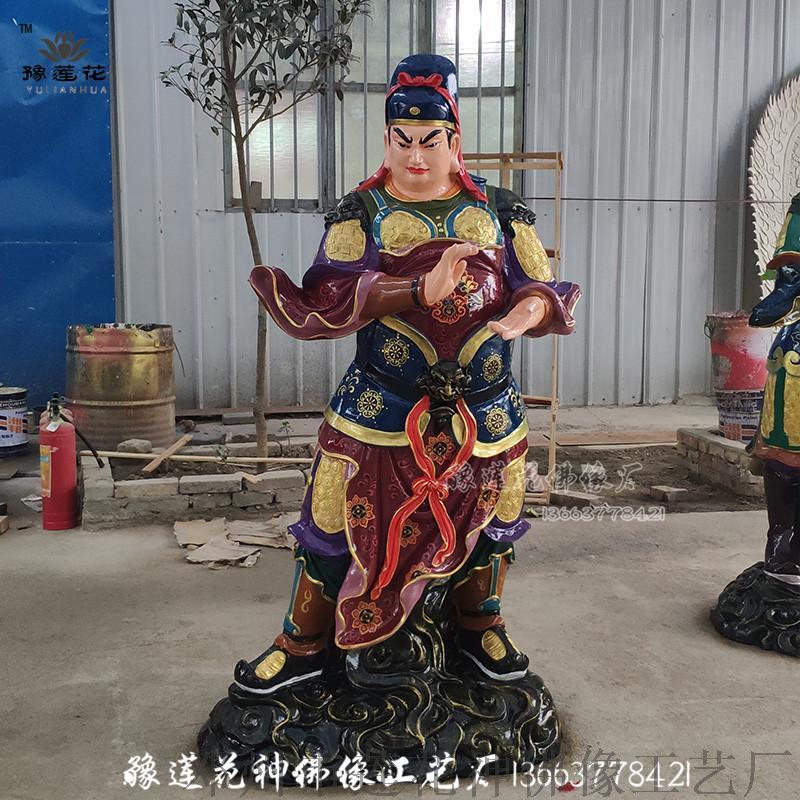 关公价格图片 关圣帝君神像 站殿   玻璃钢雕塑