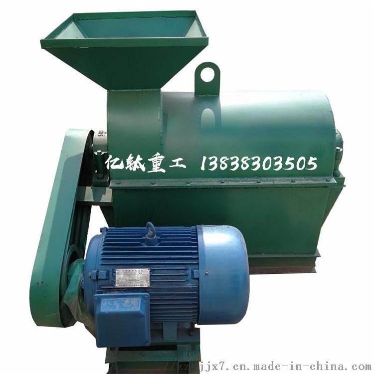 环保鸡粪牛粪堆肥粉碎机 专业粉碎高湿度高纤维 双击煤渣碳渣粉碎机