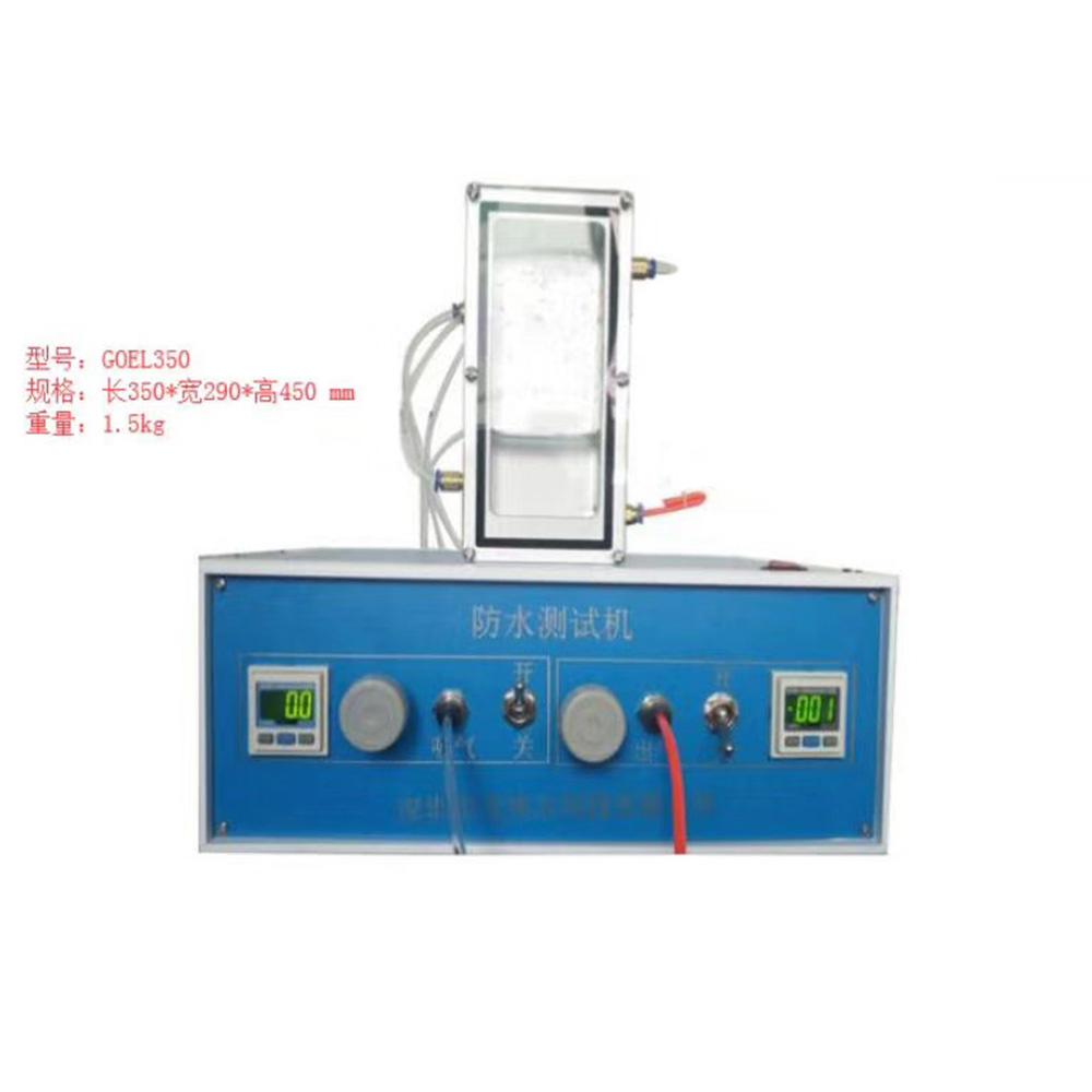 防水产品测试机产品 ip防水测试设备