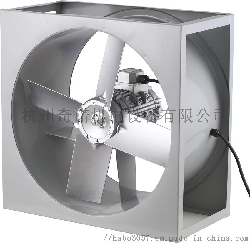 SFW-B3-4防油防潮风机,药材烘烤风机