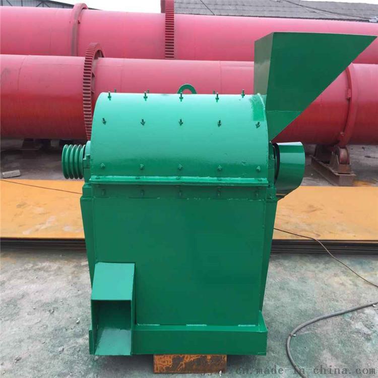 链式粉碎机与半湿物料粉碎机800型有机肥粉碎机