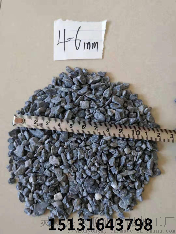 福州黑色洗米石   永顺黑色地坪骨料厂家