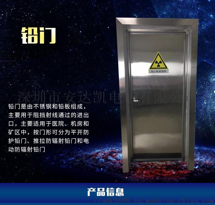 北京医用密封门厂家 光控手感应开关医用密封门