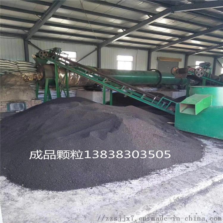 鸡粪有机肥生产线 风化煤肥料加工设备 牛粪有机肥成套设备