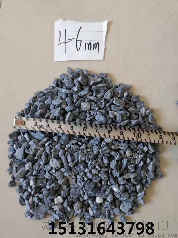 内蒙黑色水洗石   永顺黑色碎石厂家