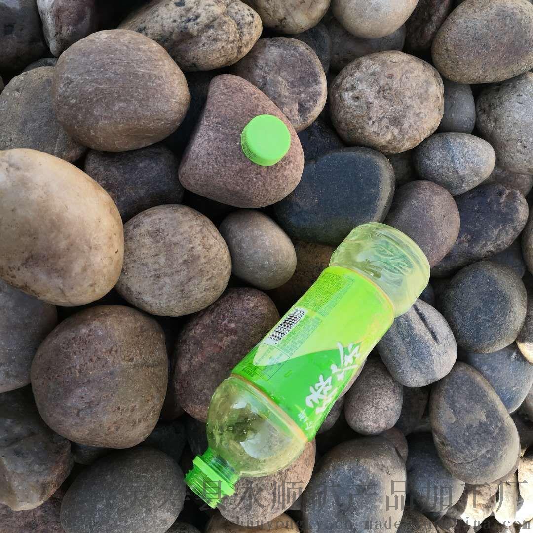 鹤壁2-6厘米鹅卵石   永顺铺路鹅卵石厂家