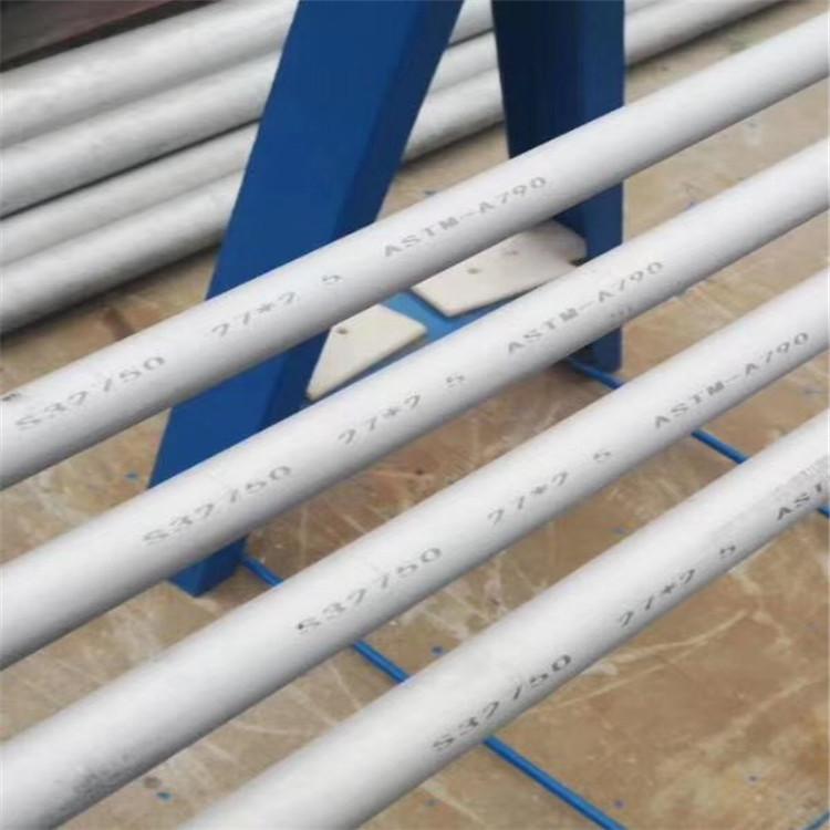 304不锈钢管报价   遵义310s不锈钢管