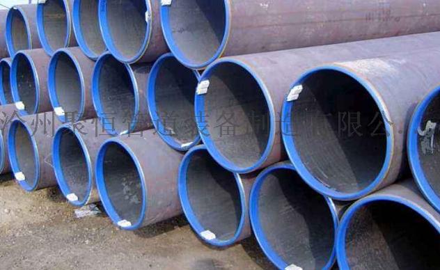 厂家供应 碳钢钢管 双环氧粉末钢管 化工管道