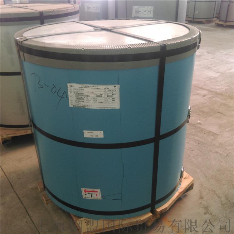 寶鋼青山彩塗板,白色氟碳納米彩塗板-代找物流