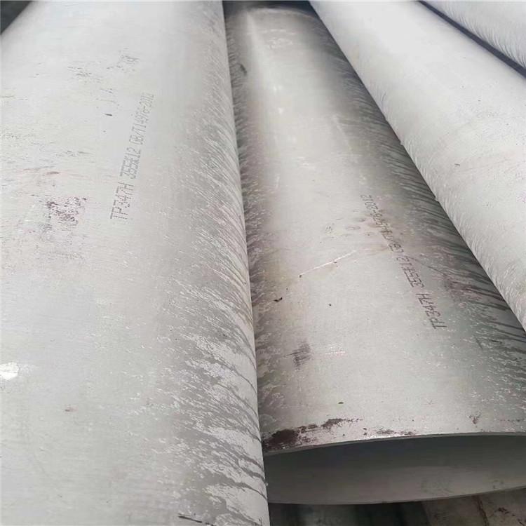 2205不锈钢管质优价廉   三亚不锈钢管