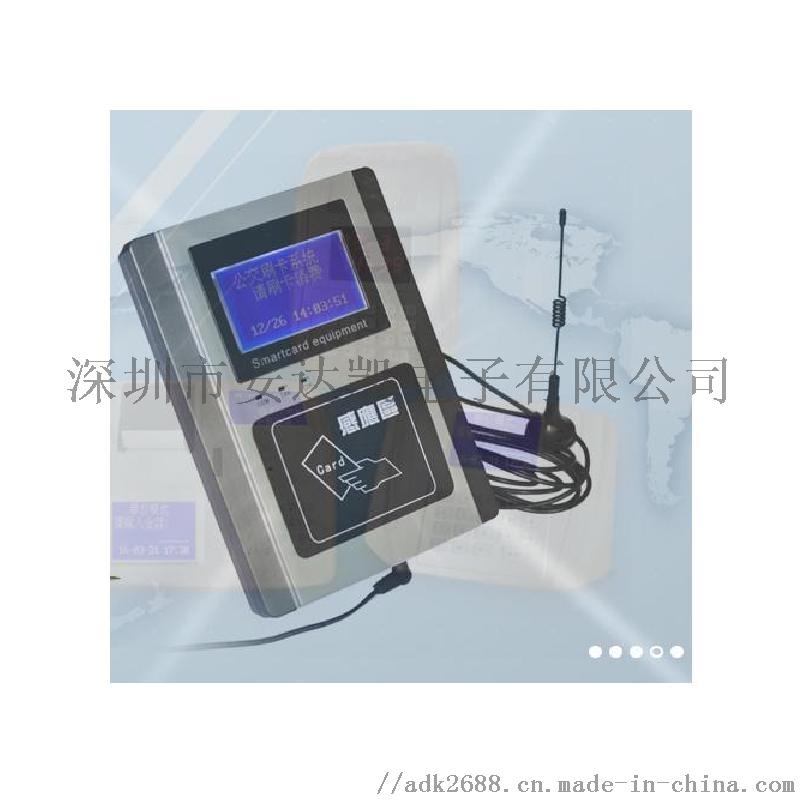上海车载刷卡机 多种支付刷卡扫码 车载刷卡机定制