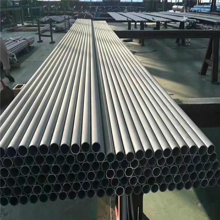 2520不锈钢管价格   普洱310s不锈钢管
