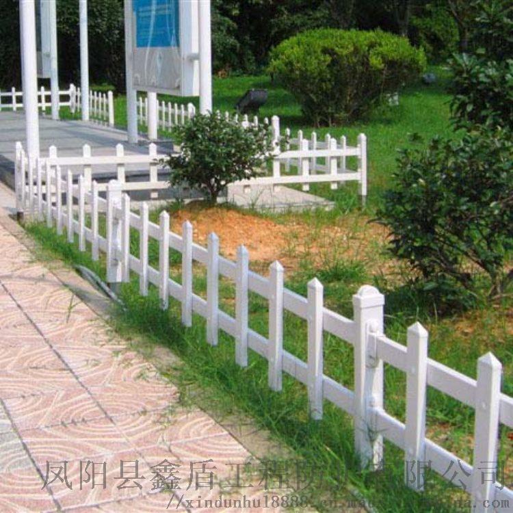 湖北恩施社区pvc护栏 塑钢草坪护栏