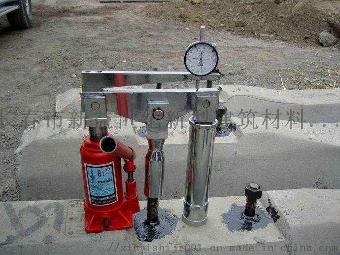 佛山代替硫磺的軌枕錨固劑執行標準