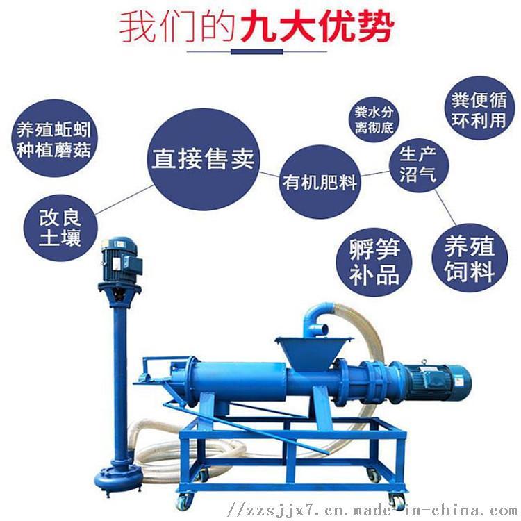 豆渣脱水机 斜筛式猪牛羊脱水机 连续挤压固液分离机
