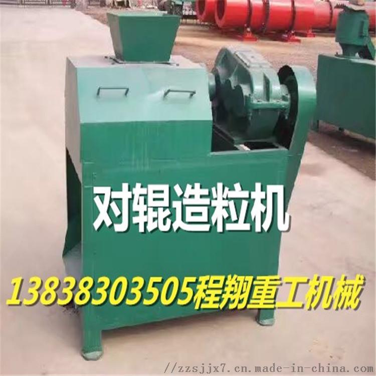 复合肥生产线对辊造粒机 化肥对辊挤压造粒机 对辊挤压造粒机的结构