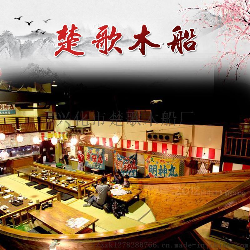 浙江嘉興商場吃飯的船特色船送貨上門