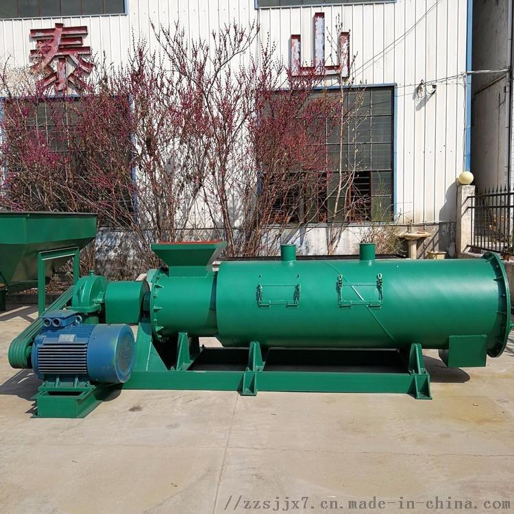 黏土中药造粒设备 内外旋二合一造粒机 肥料造粒机设备