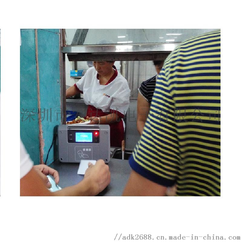 抚州食堂POS机定制 跨平台在线实时功能食堂POS机