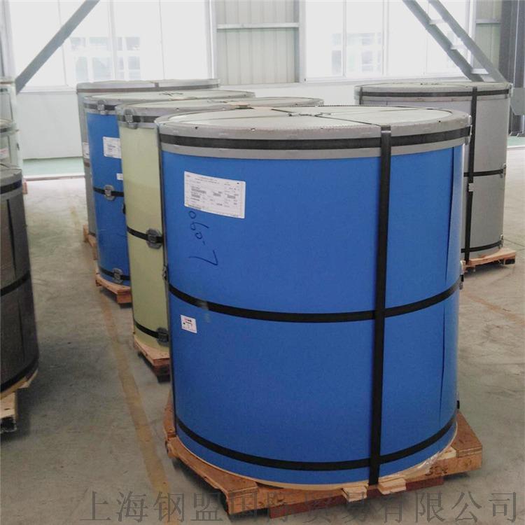 寶鋼青山彩鋼板,磚紅高耐蝕彩鋼板-材質證書