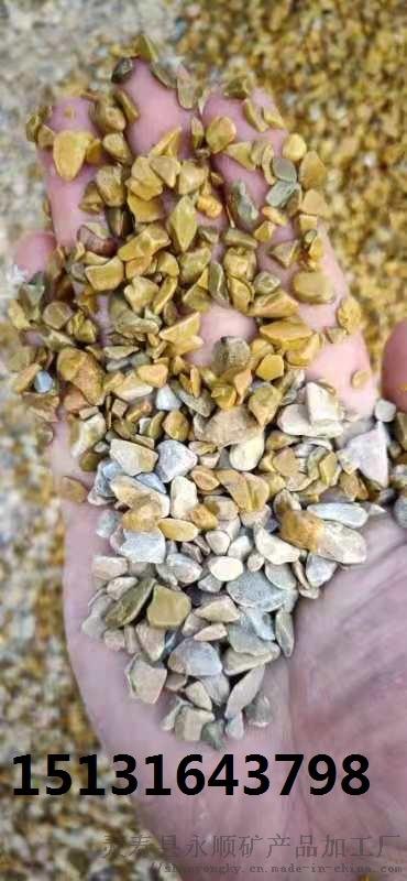 山东黄色透水石   永顺黄色碎石卵石大量生产