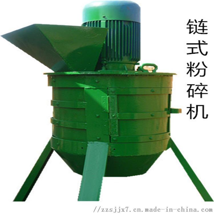 粪便垃圾蚯蚓粪粉碎设备 有机肥生产线必备粉碎机 超微细粉畜禽粪便粉碎机