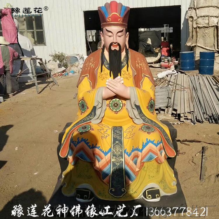 玉皇大帝张友仁玉皇大帝神像千里眼顺风耳佛像四大天王塑像