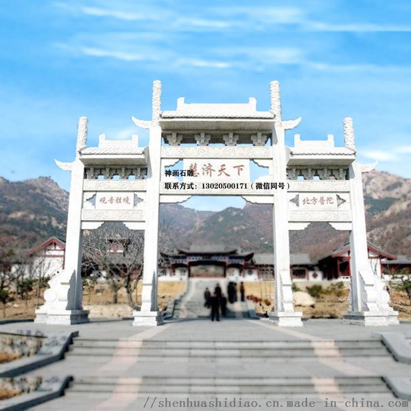 河南文峰社区牌坊寺院牌坊