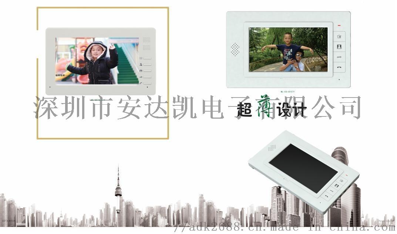 新疆小区对讲 IC刷卡人脸对讲 小区对讲系统
