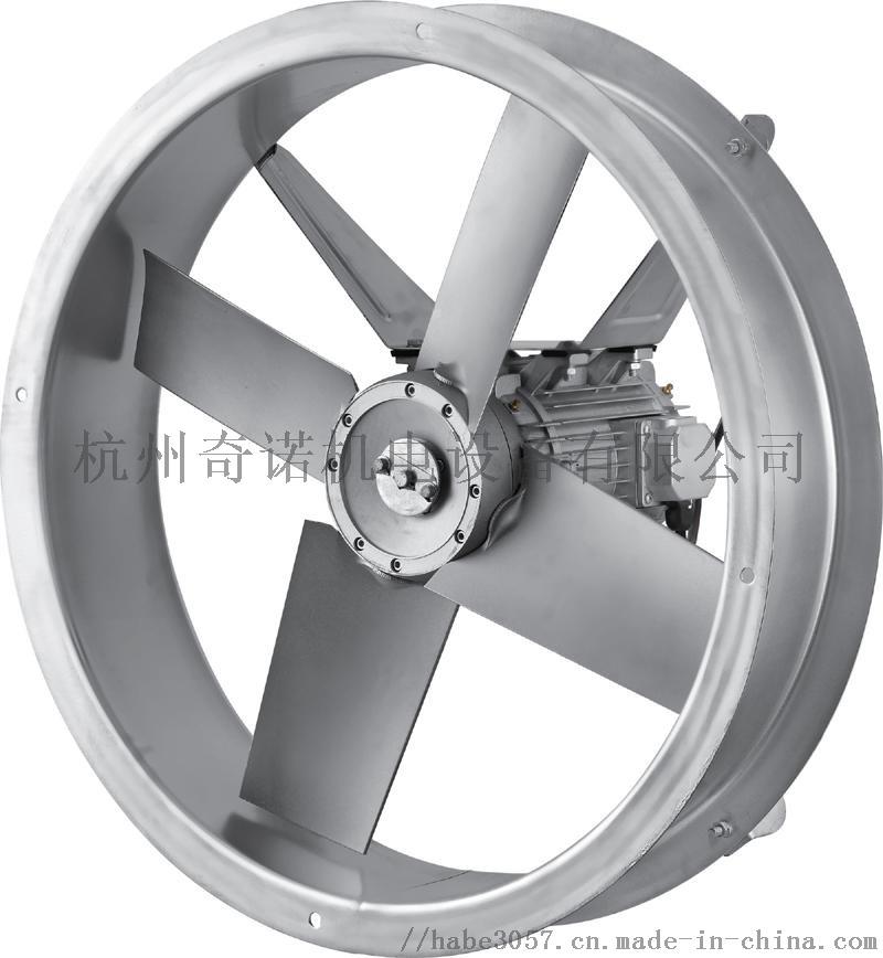 SFWF系列防油防潮风机,水产品烘烤风机